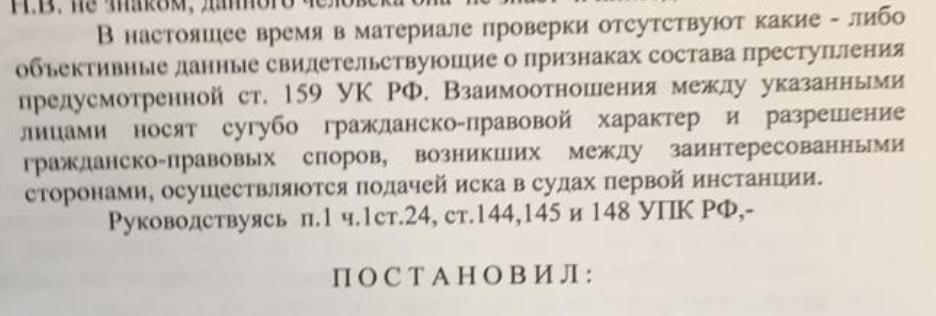 Не надо было в Москву приезжать