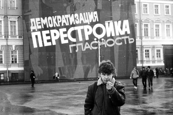 Жертвы перестройки и развала СССР