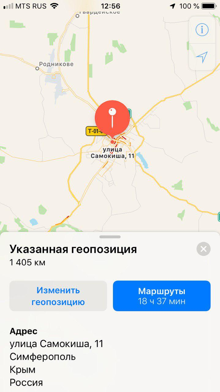 Apple сдалась и признала Крым российским