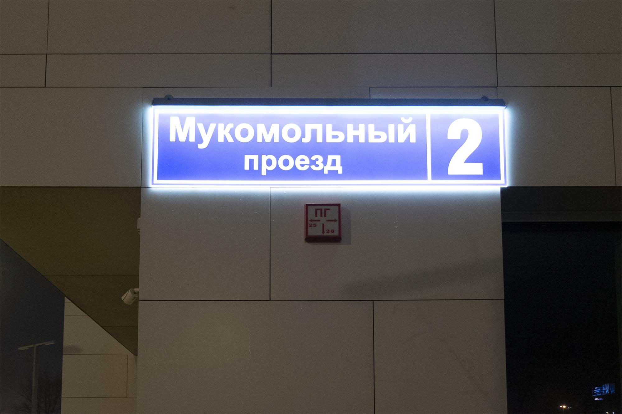 Этим москвичам повезло
