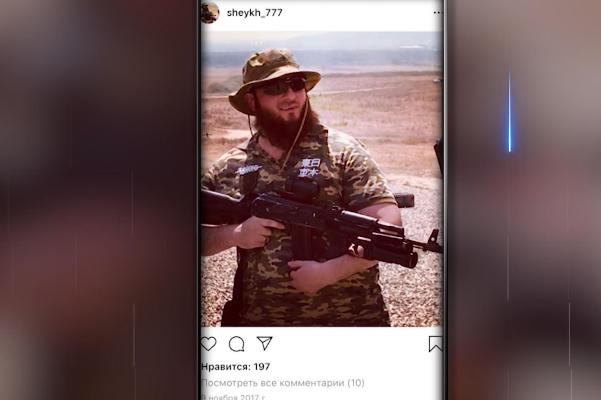 Чеченцы угодили в новый скандал