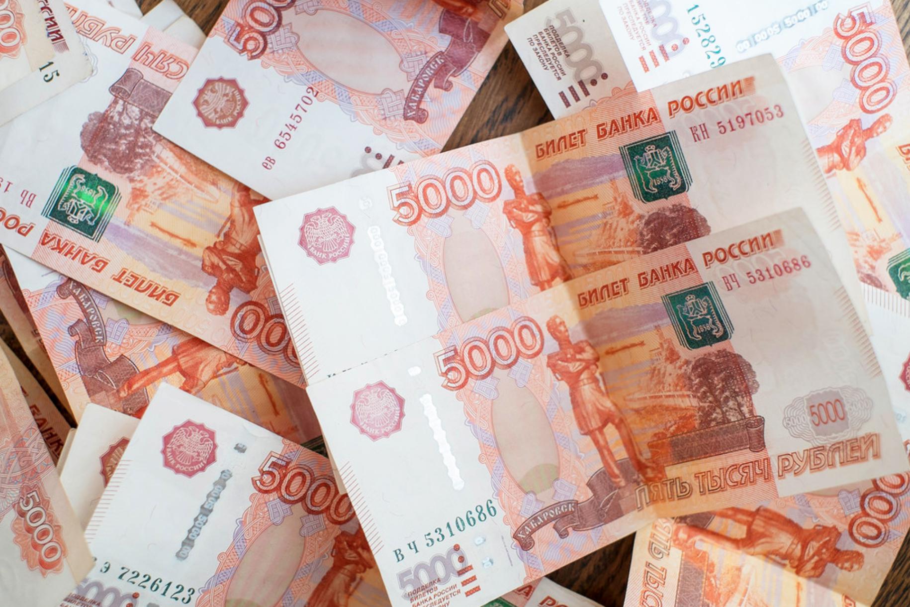 Последние дни рубля