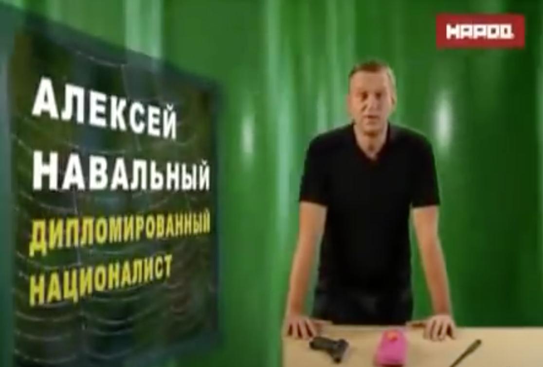 Нобелевская премия мира для Навального