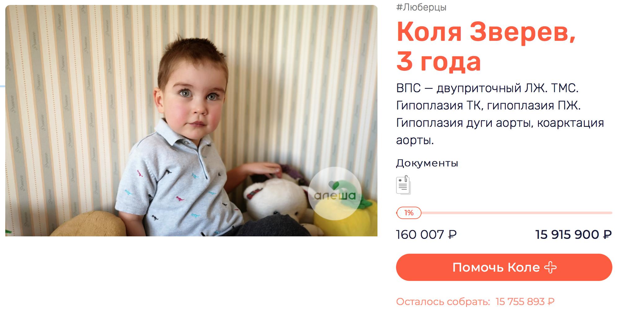 Явлинский раздавил Навального