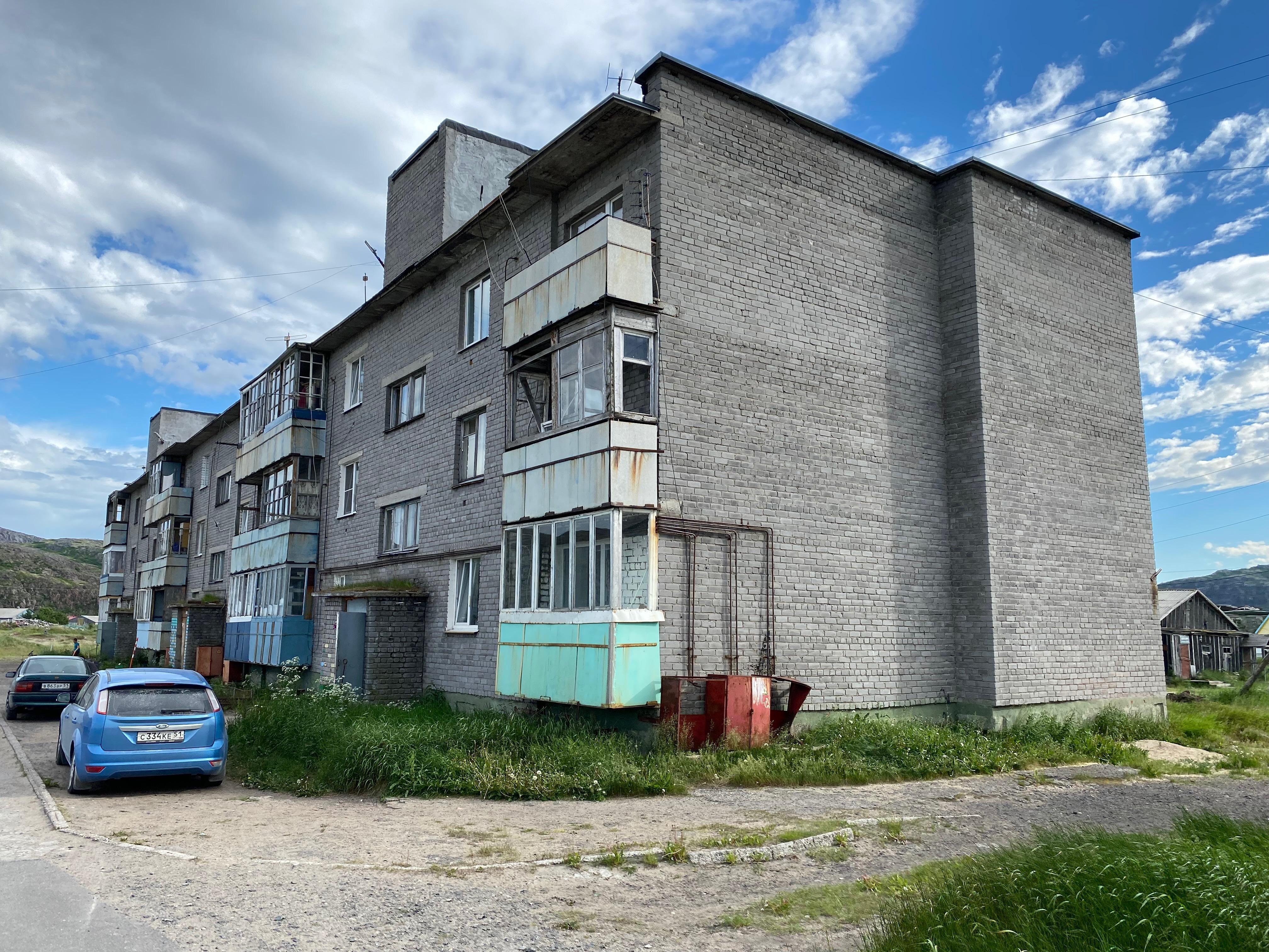 Самые дорогие чипсы в России
