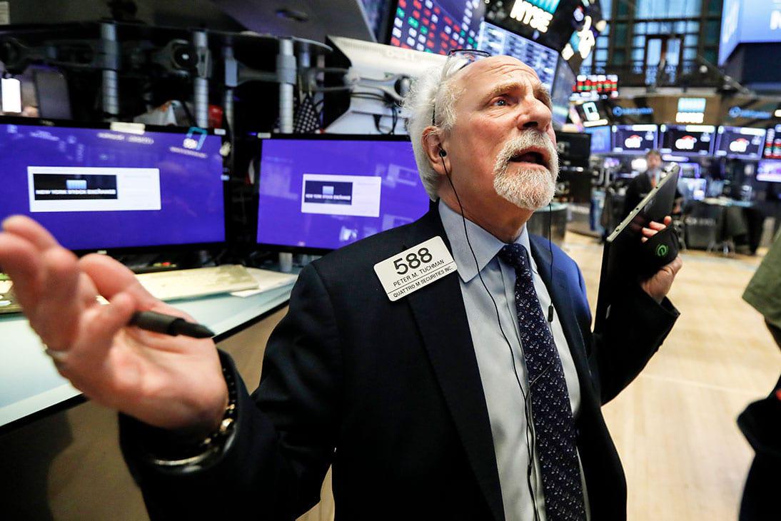 Началось на бирже NASDAQ