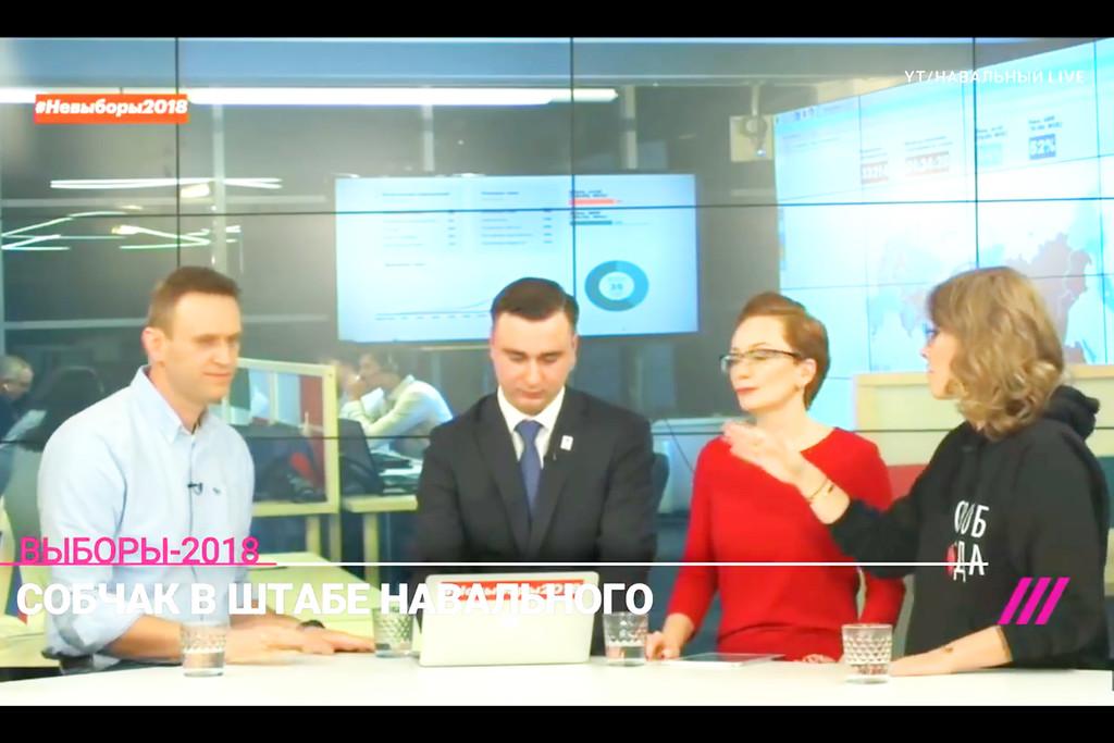 НавальныйСобчак.jpg