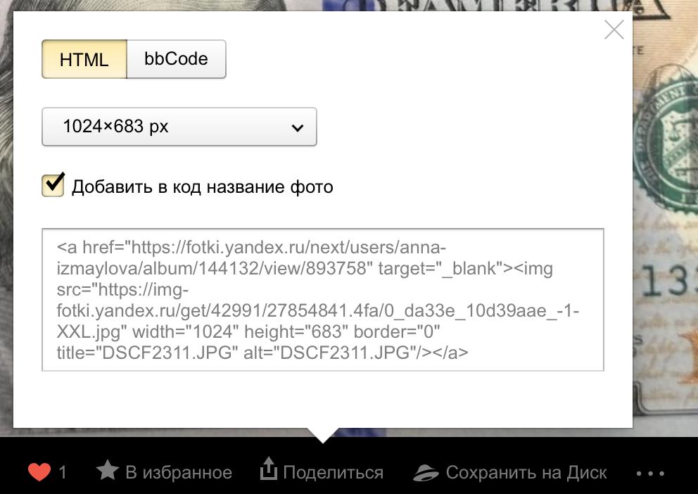 Снимок экрана 2018-03-08 в 17.08.01.png