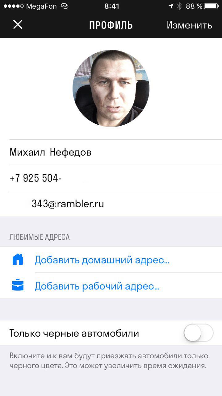 245106689_8982756585845140431.jpg