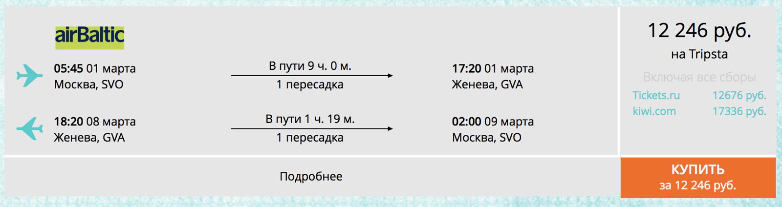 Снимок экрана 2018-02-20 в 0.39.51.png