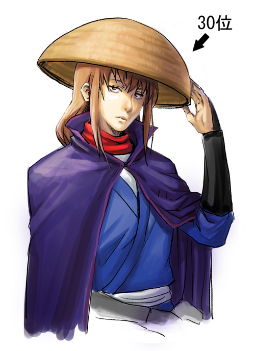 gintama otsu - photo #22