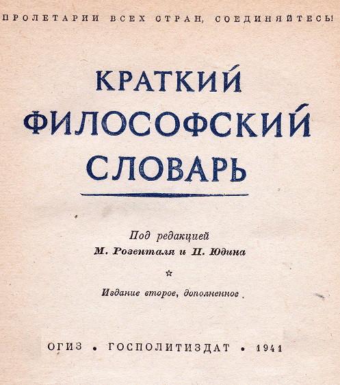 img189
