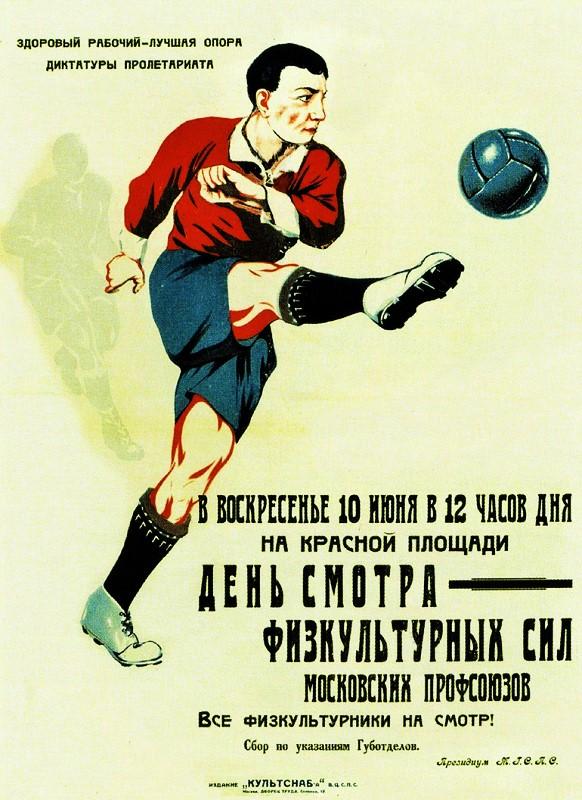 poster-sport-2.jpg