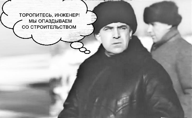 зак3.png