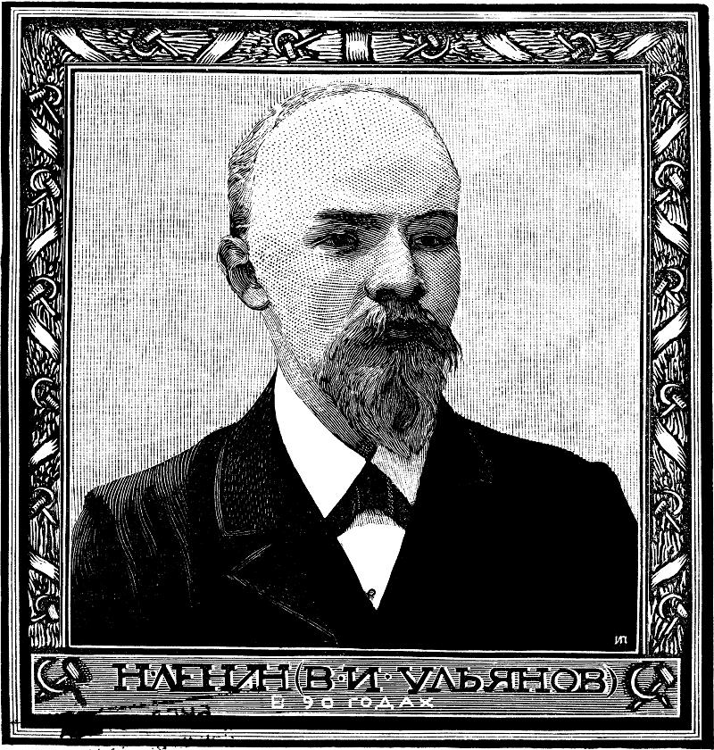 Lenin-graved