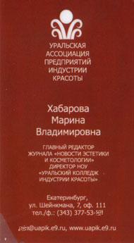 vizitka021