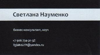 vizitka024