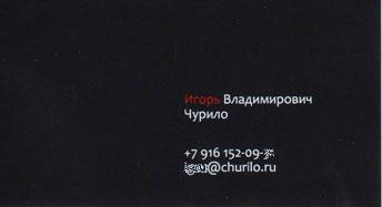vizitka027