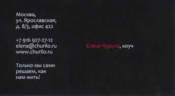 vizitka028