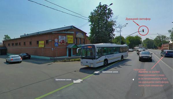 Пересечение Трубецкой улицы (Балашиха) и Щелковского шоссе. Панорама (Яндекс)