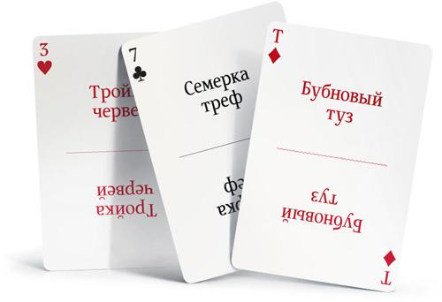 игральные карты Винолентис производства Студии Лебедева