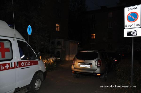 Подключение интернет в воскресенском районе московской области