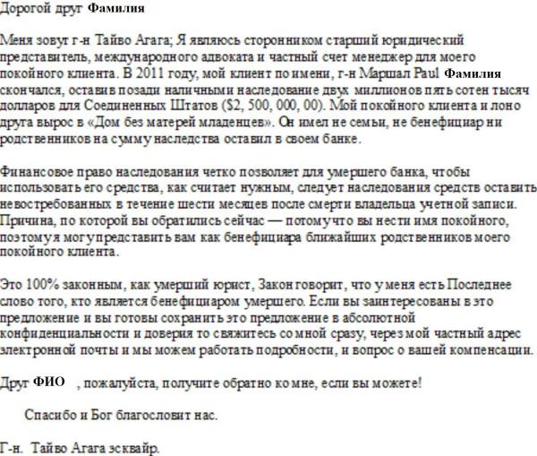 Дорогой друг Петров,1