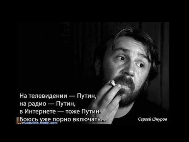 У России отсутствуют основания для применения своей юрисдикции в Украине, - МИД о заявлении Следкома РФ - Цензор.НЕТ 7837