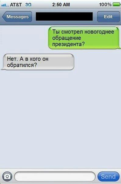 309473_270769876382270_1998044326_n