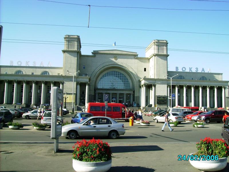 1.Дніпропетровськ (2)