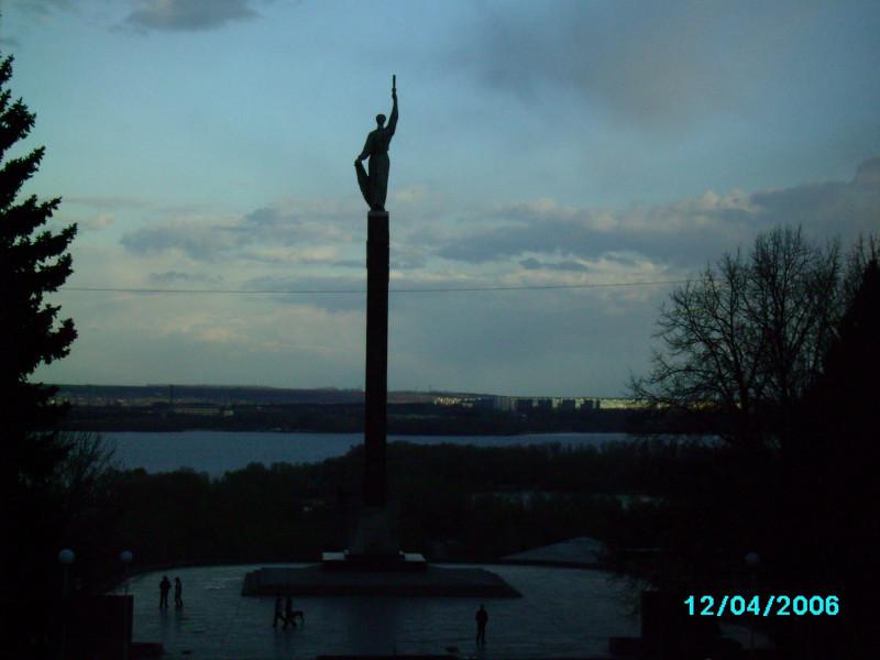 1.Дніпропетровськ (15)