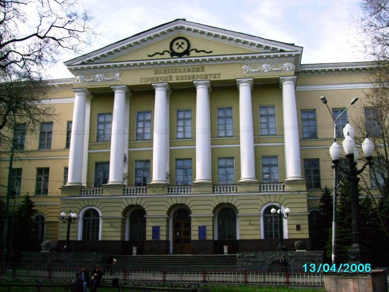1.Дніпропетровськ (21)