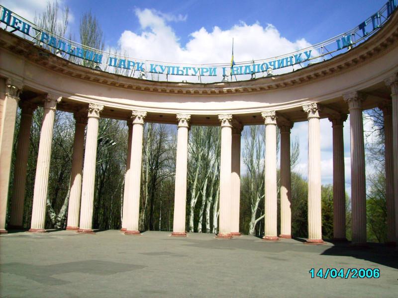1.Дніпропетровськ (50)