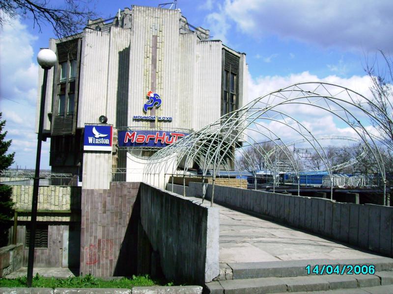 1.Дніпропетровськ (57)