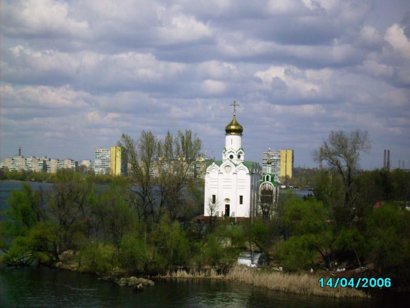 1.Дніпропетровськ (58)
