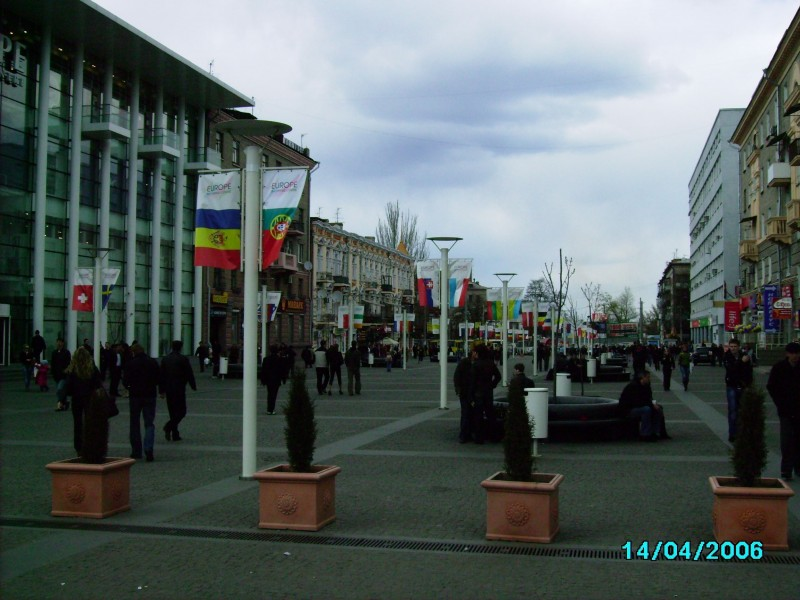1.Дніпропетровськ (101)