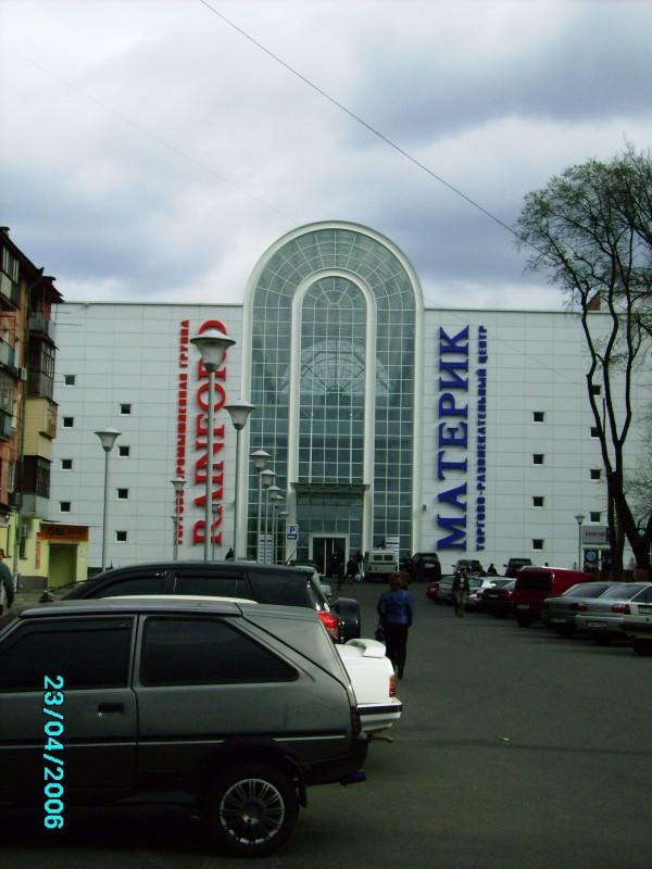 1.Дніпропетровськ (121)