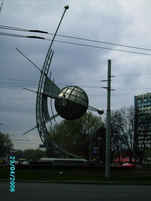 1.Дніпропетровськ (125)