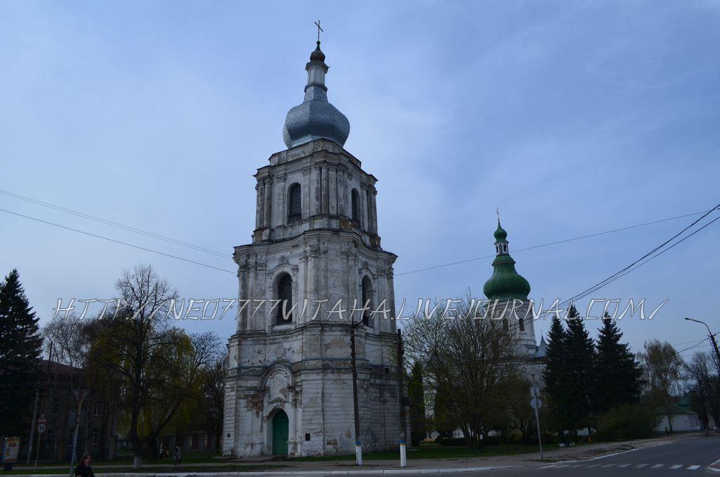 1. Переяслав-Хмельницький (30)