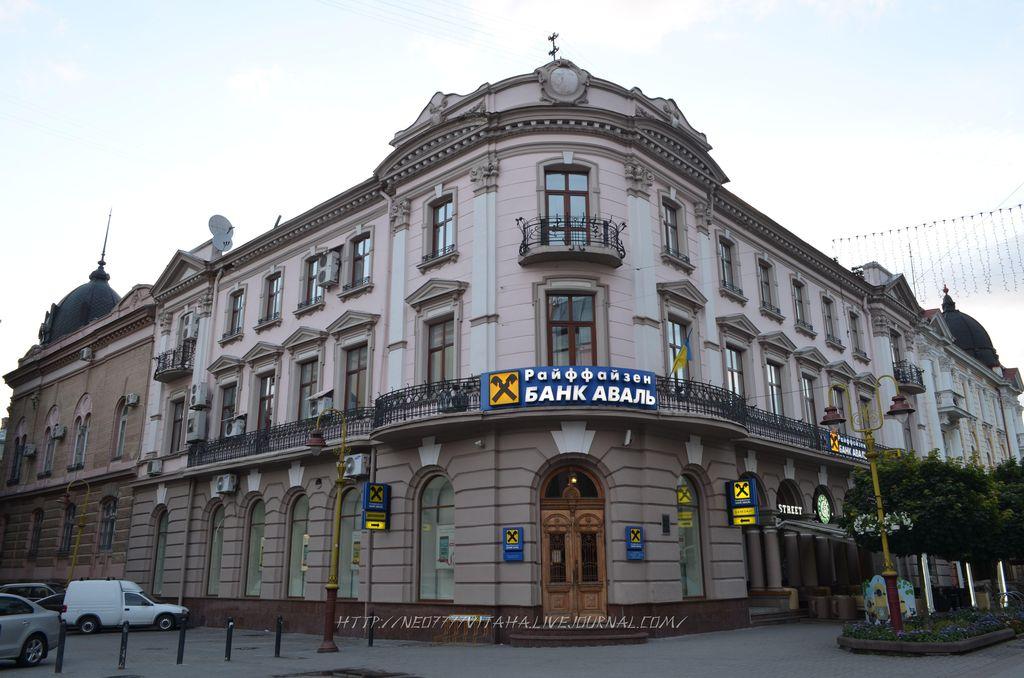6. Івано-Франківськ (36)