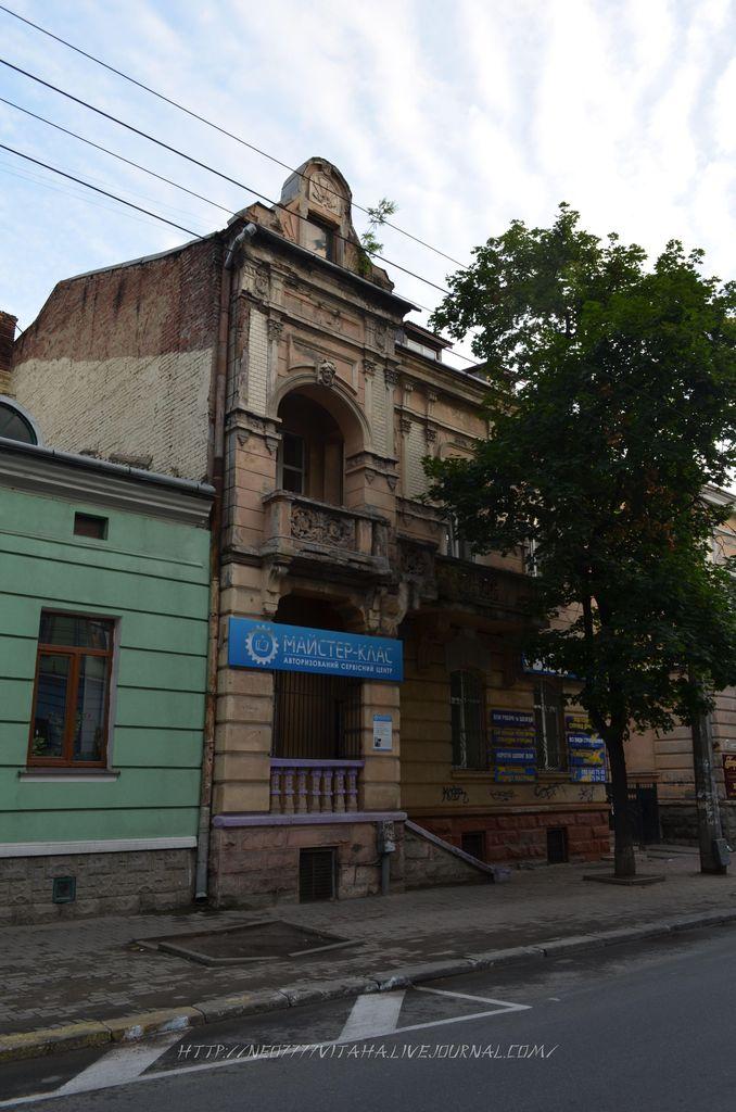 6. Івано-Франківськ (81)