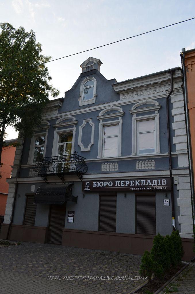6. Івано-Франківськ (89)