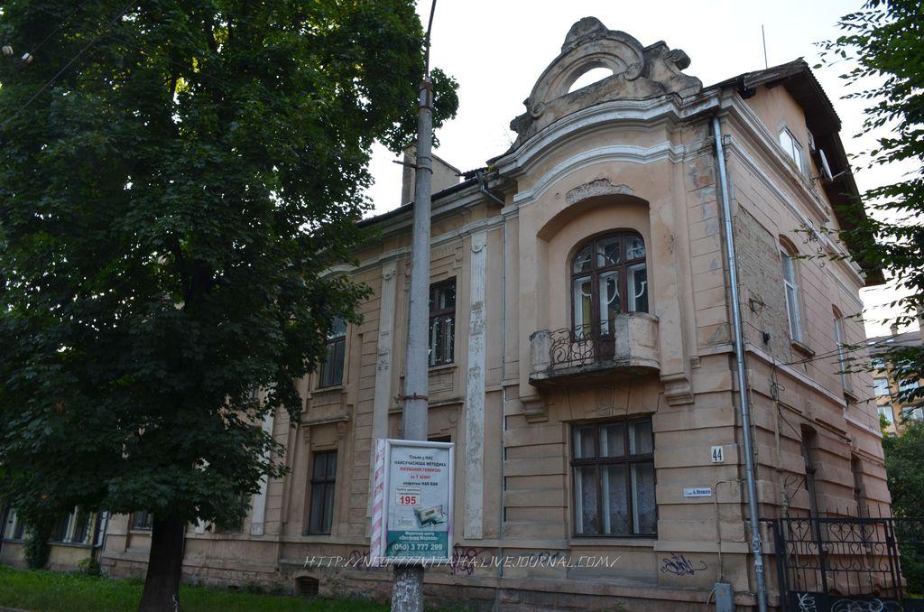 6. Івано-Франківськ (92)