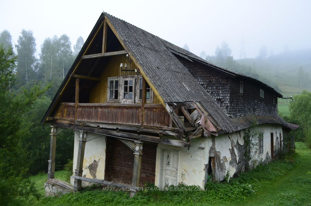 3. Славське (14)