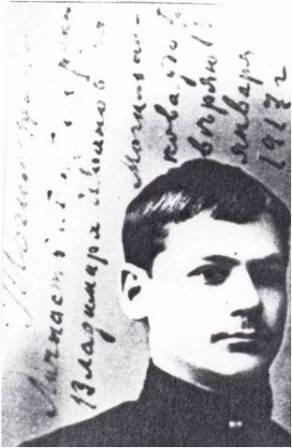 Владимир Иванович Могильников