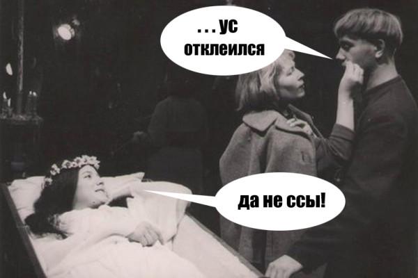sovietmovies13a