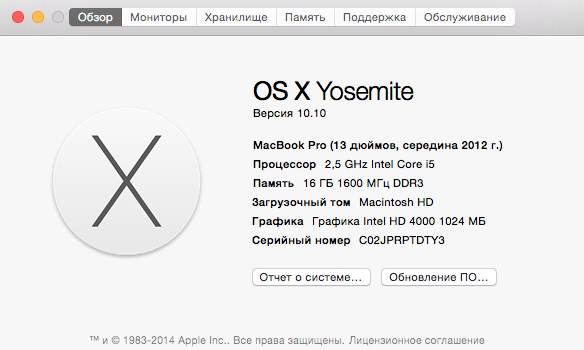 Снимок экрана 2014-10-28 в 11.55.39