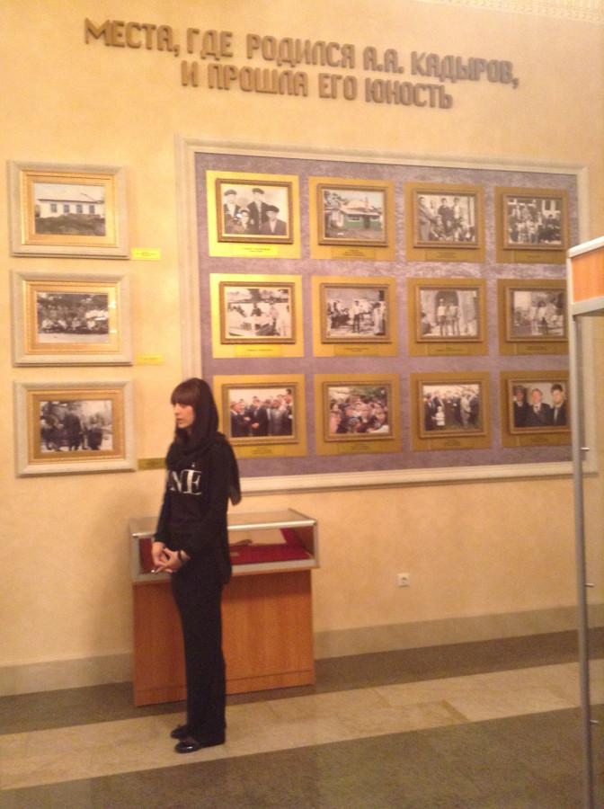 Гид музея Има