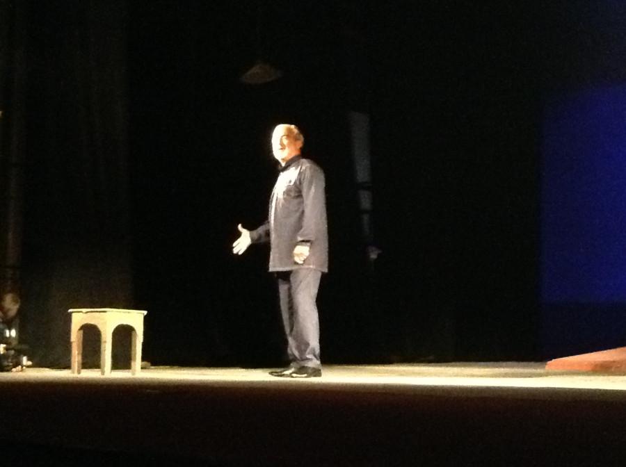 Дагун на сцене