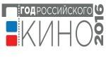 god-kino